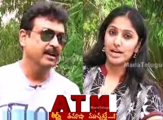 Jhansi ATM with Actor Sr.Naresh – 27th Nov