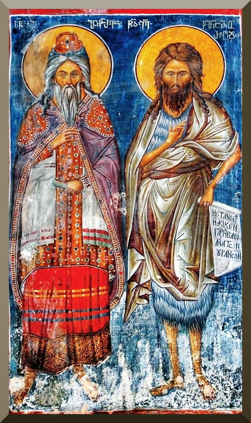 St.Zechariah and St. John the Baptist. A medieval Georgian fresco from Jerusalem.