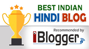 Best Hindi Literature Blog