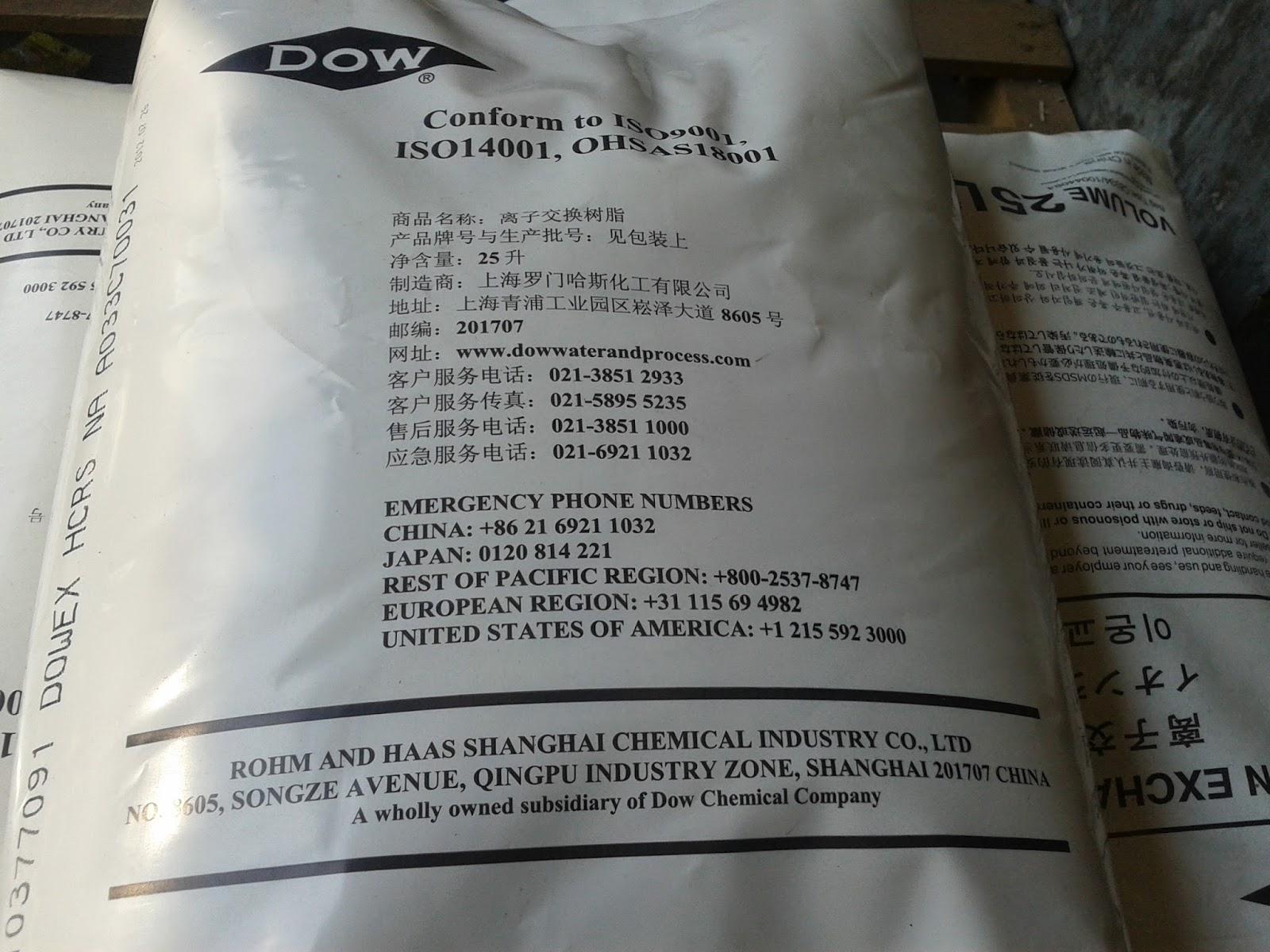 Jual Resin Dowex HCRS Di Bandung