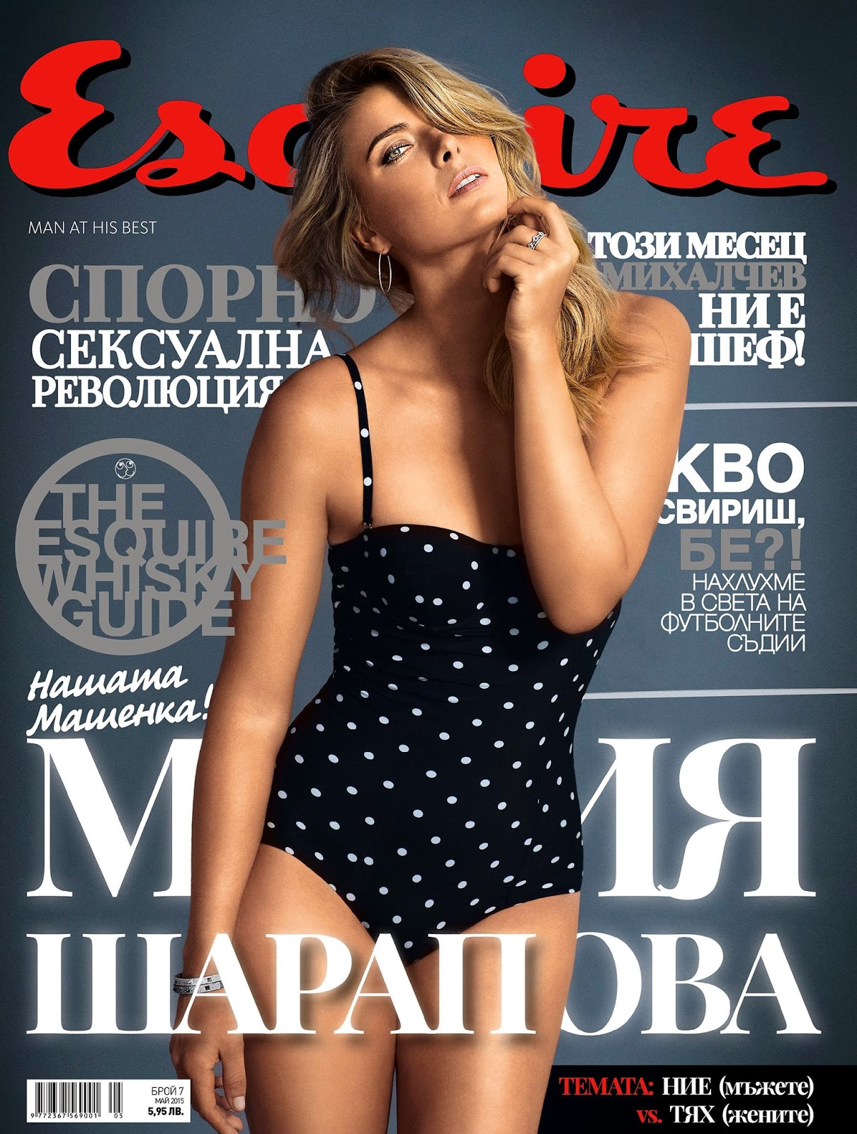 Tennis @ Maria Sharapova - Esquire Bulgaria, May 2015