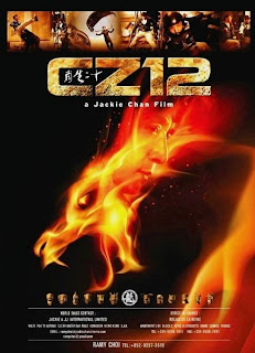 Post thumbnail of Online Chinese Zodiac 2012