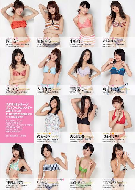 AKB48 Member 365 Days Idol Images 4