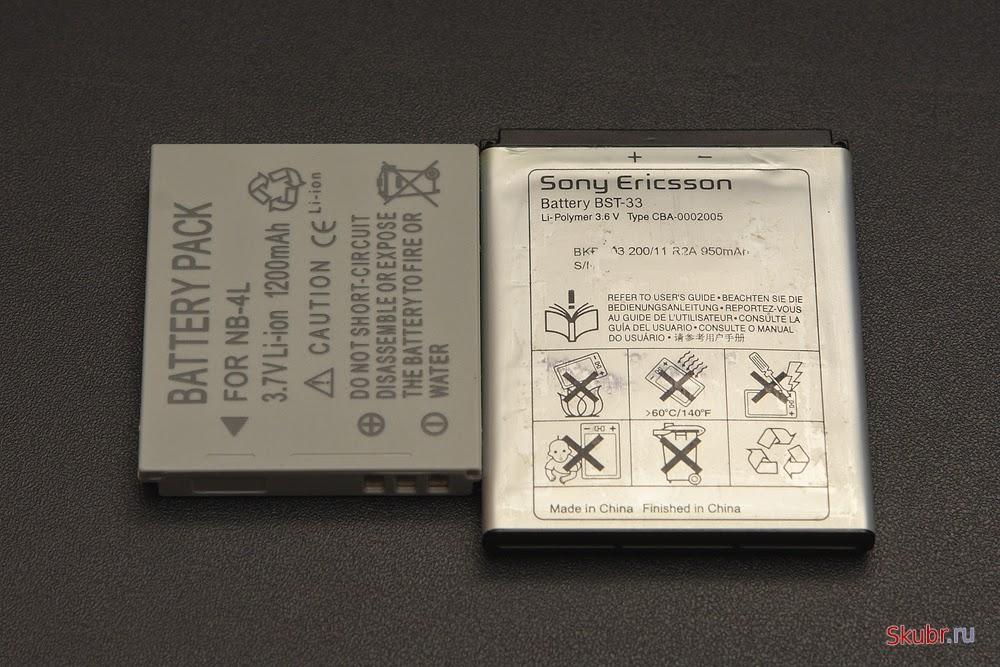 Трансплантация ячейки батареи BST-33