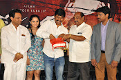 Meera Movie Audio release function photos-thumbnail-13