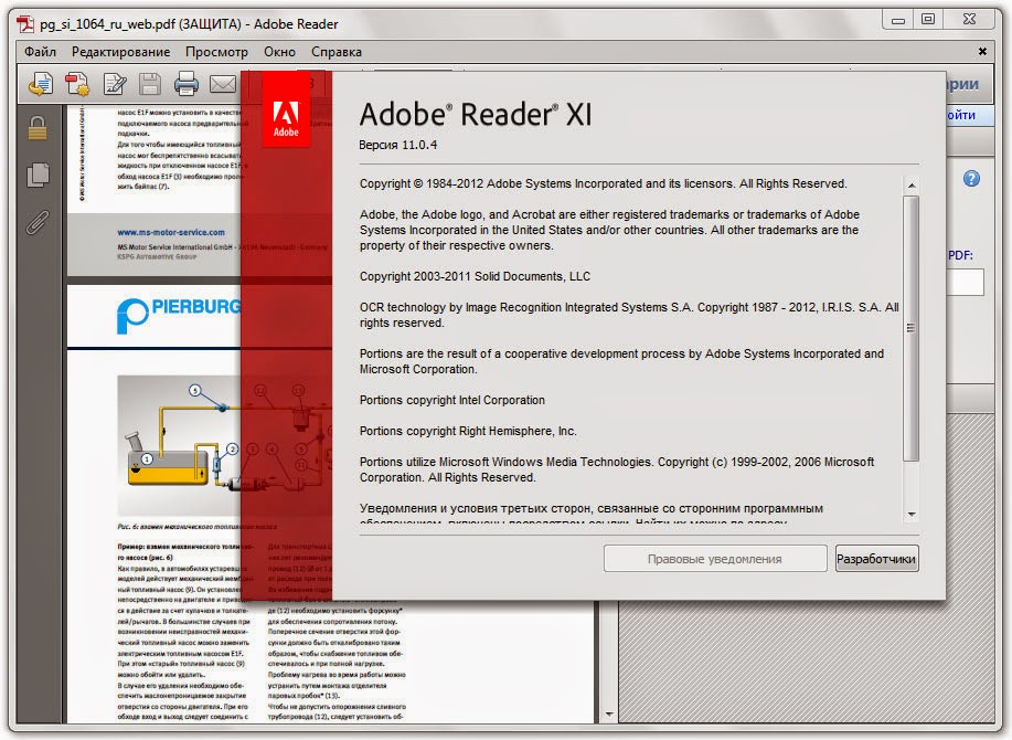 how to remove password from pdf adobe reader xi