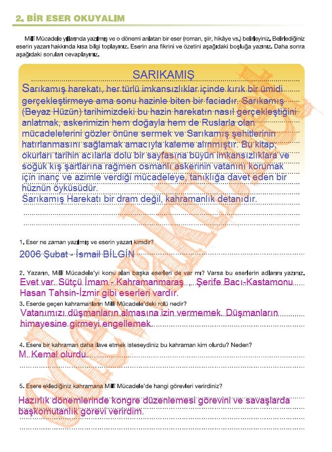 azerbaycan dili 5 ci sinif test 5 sinif adanih