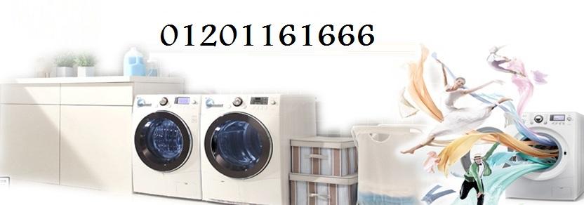 صيانة ايديال زانوسى %D9%88%D8%A7%D9%8A%D