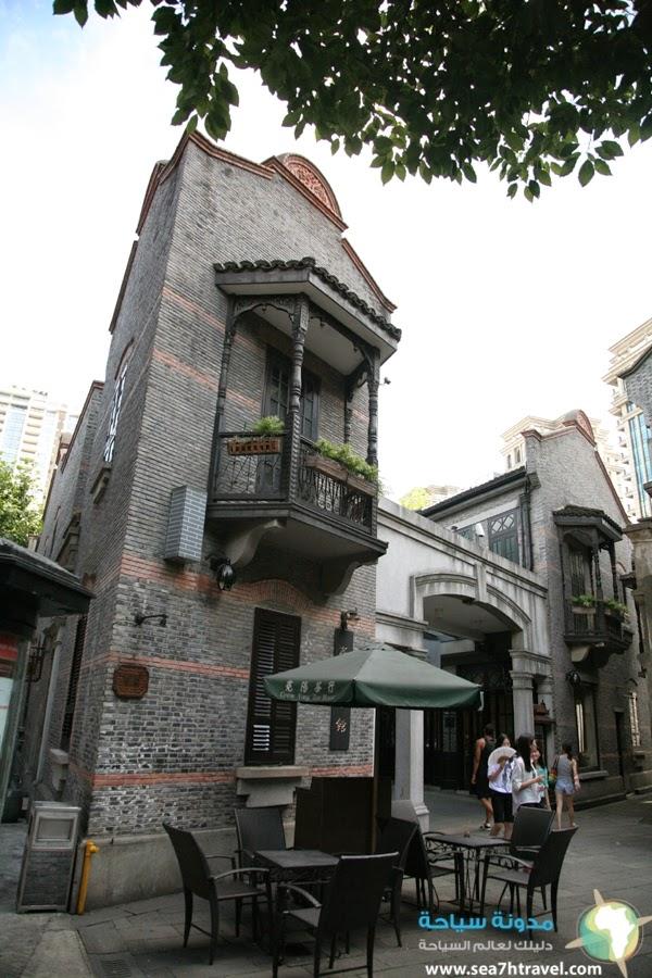 شارع تشين تيان دى