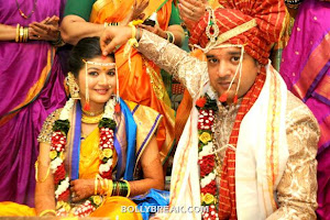 Suraj godambe wedding