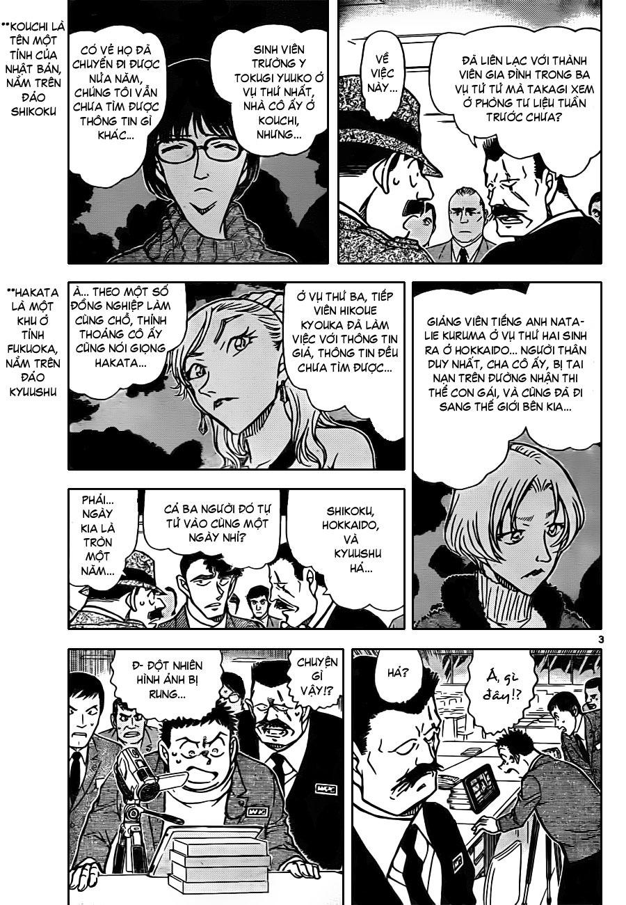 Thám Tử Lừng Danh Conan - Chapter 806 - Pic 4