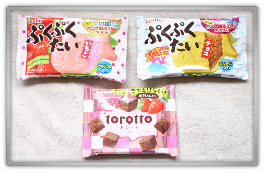 Candysan Japanese Candy Haul & review Puku Puku Tai - Chocolate Puku Puku Tai - strawberry Torotto - Strawberry cookies