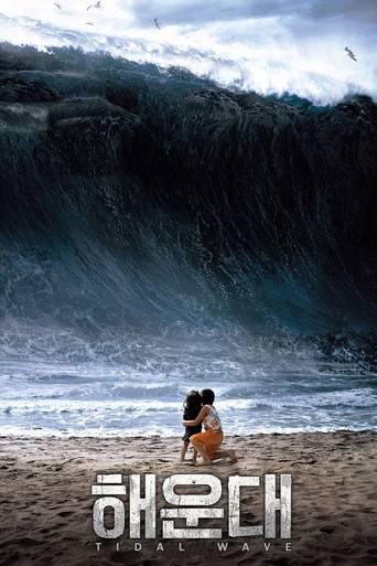 Haeundae: The Deadly Tsunami (2009) tainies online oipeirates