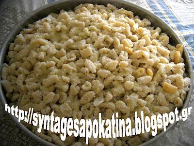 μπουκιές, τα παραδοσικά, Μεσσηνιακά, χειροποίητα ζυμαρικά http://syntagesapokatina.blogspot.gr