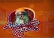 Athanaikkum Asaaipadu Vijay Tv 18-05-2014 April