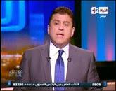 برنامج مصر الجديدة مع معتز الدمرداش  الأربعاء 22-10-2014