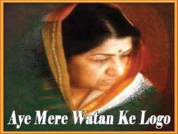 Aye mere watan ke logo lyrics in hindi pdf