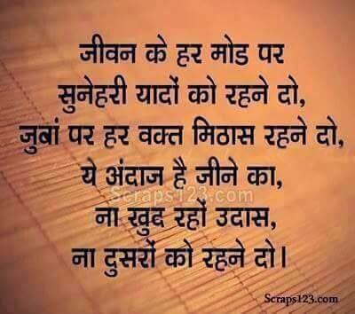 hindi proverbs Hindi idioms,hindi phrases,hindi proverbs,hindi idioms and phrases,hindi kahavaten,hindi sayings.