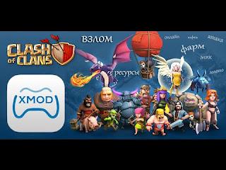 Tutorial Memasang dan Menggunakan Xmod Games Pada Clash Of Clans