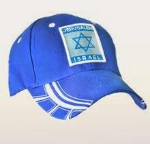 Gorra azul Maguen Jerusalem Israel