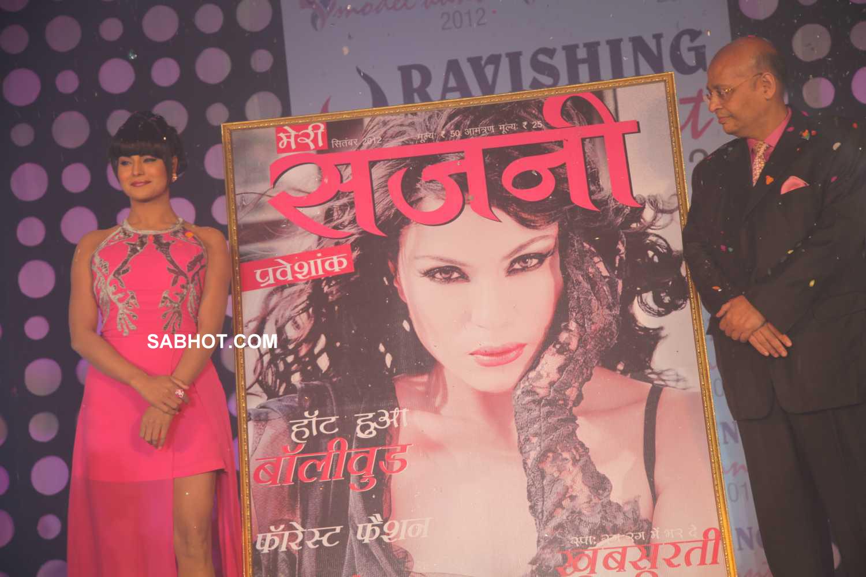 http://3.bp.blogspot.com/-nGI81i5TD7s/UCAhB0xJFMI/AAAAAAAA2kI/LL781E6kBBI/s1600/Veena-Malik-with-Abhishek-Manu-Singhvi-at-launch-of-Magazine.jpg