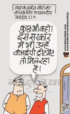 robert vadra cartoon, congress cartoon, corruption cartoon, corruption in india, cartoons on politics, indian political cartoon