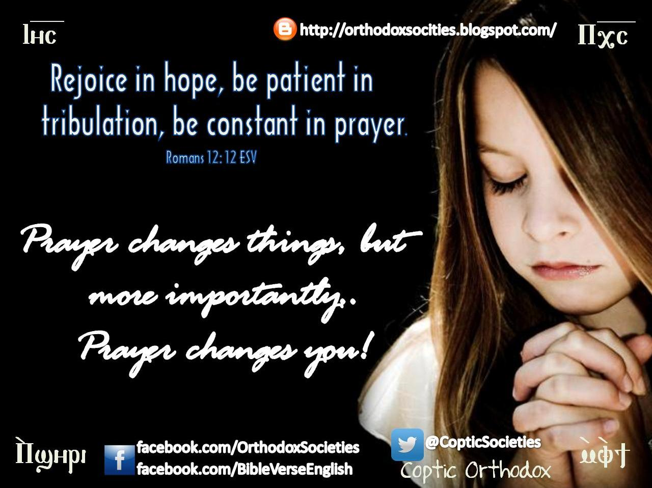 prayer quotes for a friend