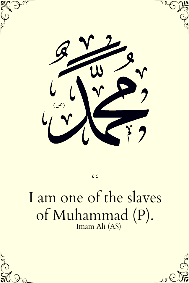 I am one of the slaves of Muhammad (P.B.U.H)