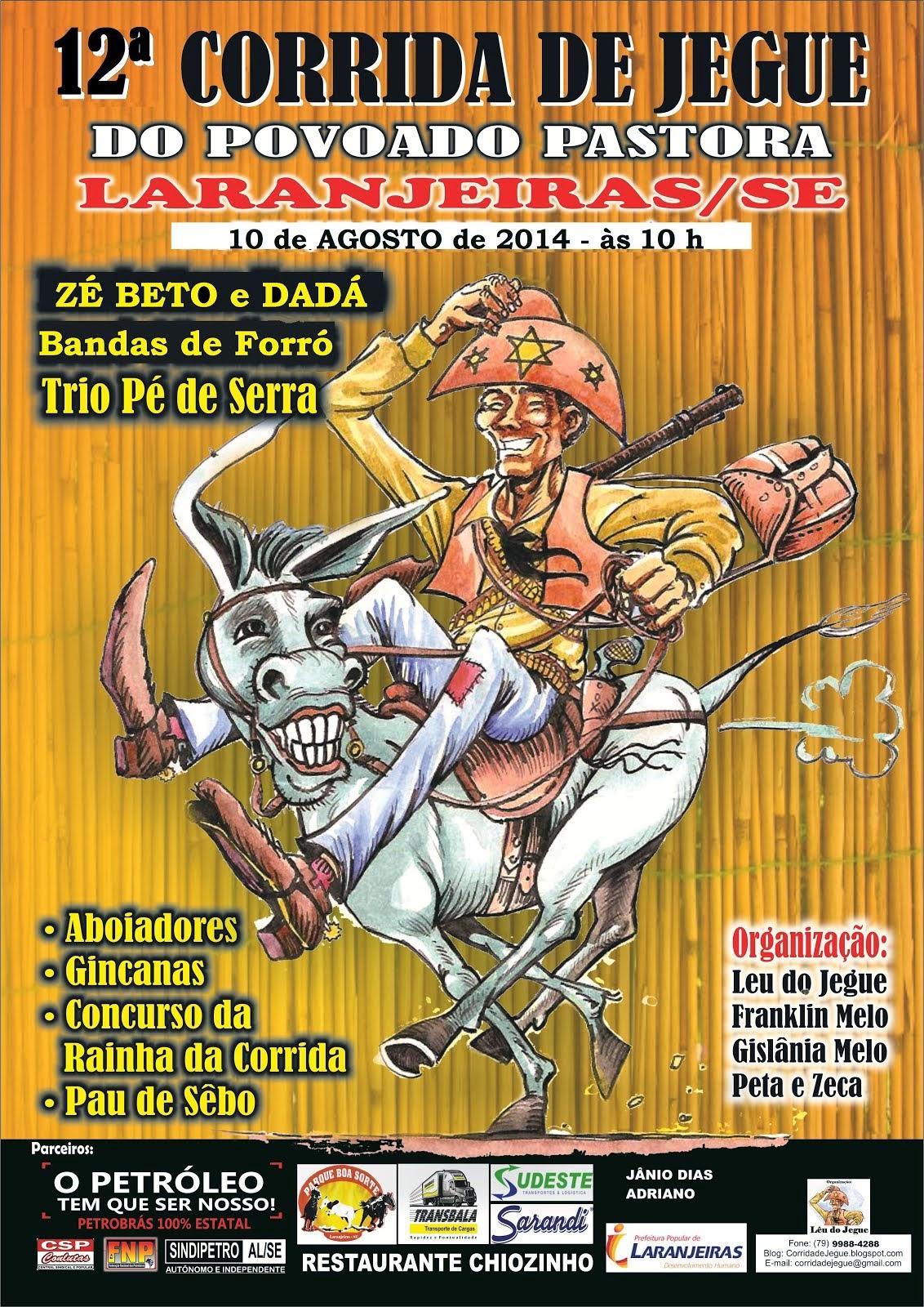 12ª Corrida de Jegue de Laranjeiras - 2013