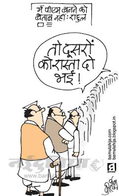 assembly elections 2012 cartoons, congress cartoon, indian political cartoon, rahul gandhi cartoon