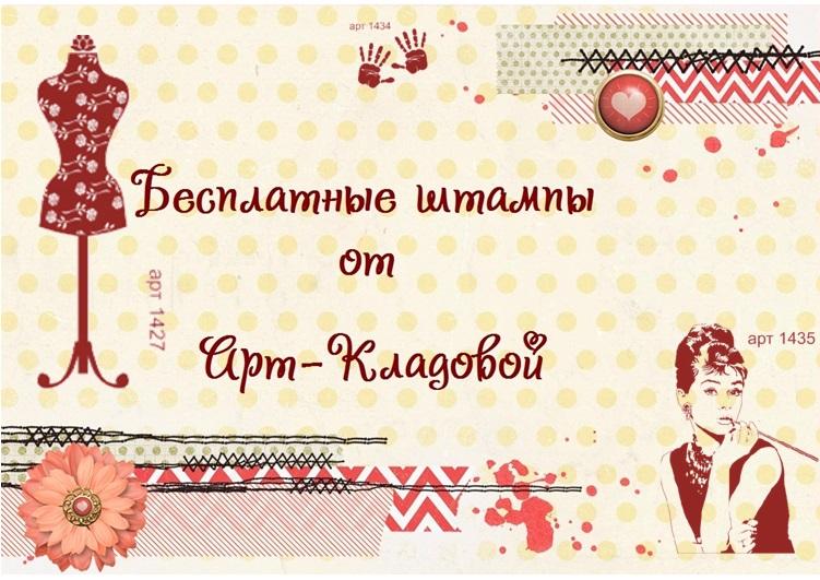 Получила свою порцию)))))