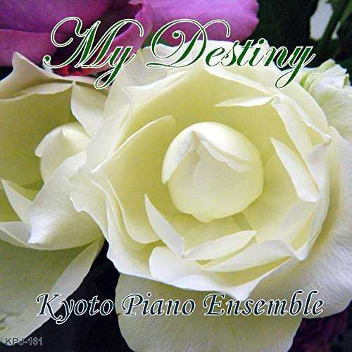 [Single] KYOTO PIANO ENSEMBLE – My Destiny (「星から来たあなた」より) (2015.04.22/MP3/RAR)