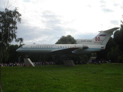 Самолёт - 80 лет ОАО СмАЗ