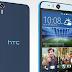 بالصور.. HTC تعلن رسميا عن هاتف Desire Eye المخصص لألتقاط الصور السيلفى