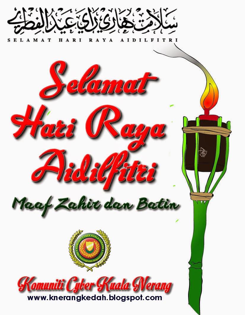 Kuala Nerang Ucapan Pantun Selamat Hari Raya Aidilfitri