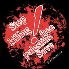 Kempen Ana: Save Palestine