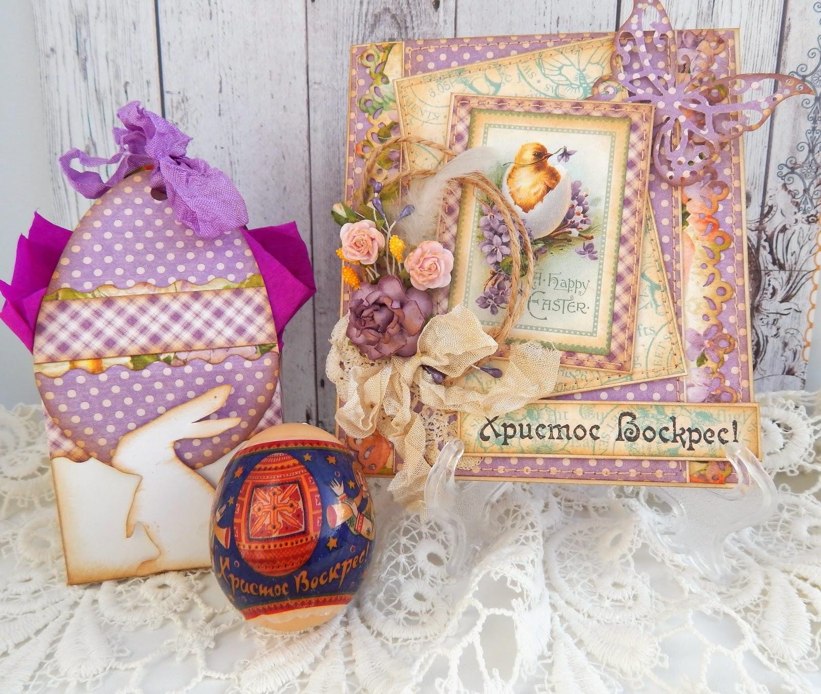 пасхальный набор, Христос Воскрес, открытка к Пасхе, коробочка для яичка