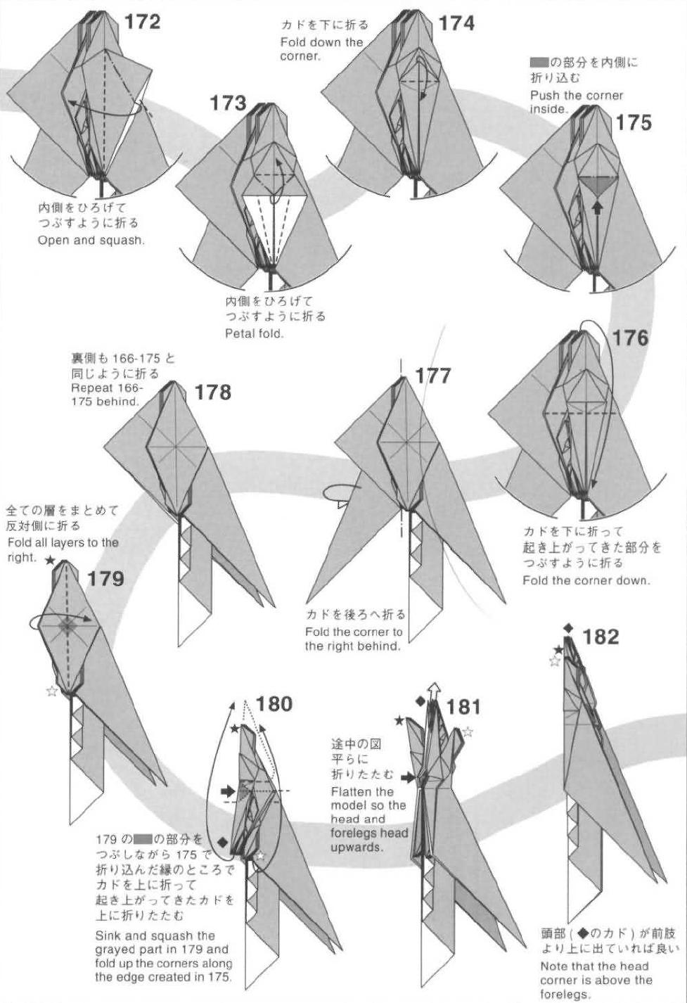 origami ancient dragon instructions