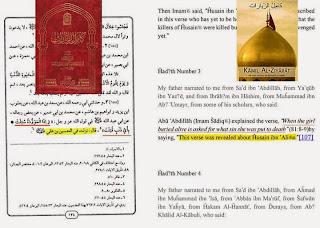 Imam Syiah Rafidhah Berwajah Wanita