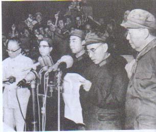 """""""Cómo no analizar el caso Lin Biao"""" - texto publicado en Crítica Marxista-Leninista en marzo de 2013 - contiene un artículo titulado: """"Lin Piao: ¿Un cadáver en el armario o estafa revisionista?"""", del PC de Bolivia m-l-m - link de descarga del texto Jiang+Qin,+Zhou+Enlai,+Lin+Biao+y+Mao+-+1966"""