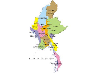 """""""ဖက္ဒရယ္အတု""""  သတိျပဳ (Tu Maung Nyo)"""