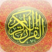 al-quran, koran, tracker, mudah, hafal, menghafal, hafaz, membantu, software, info, menarik, best, islamik
