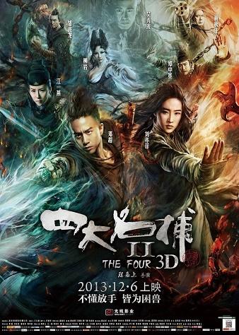 Tứ Đại Danh Bộ 2 - The Four 2