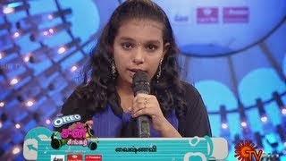 Best of Sun Singer | Vaishnavi | Dt 08-09-13