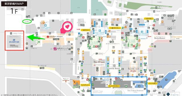 日本東京車站