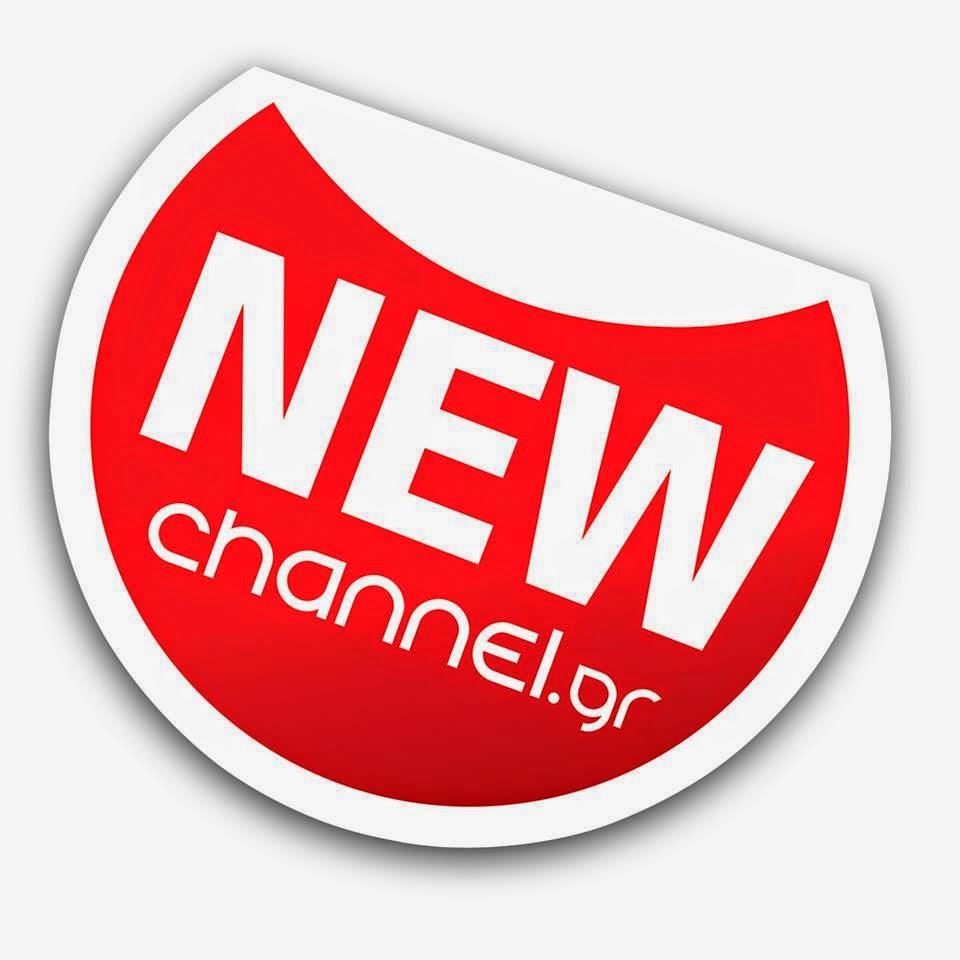 newchannel.gr