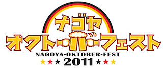 Nagoya Oktoberfest