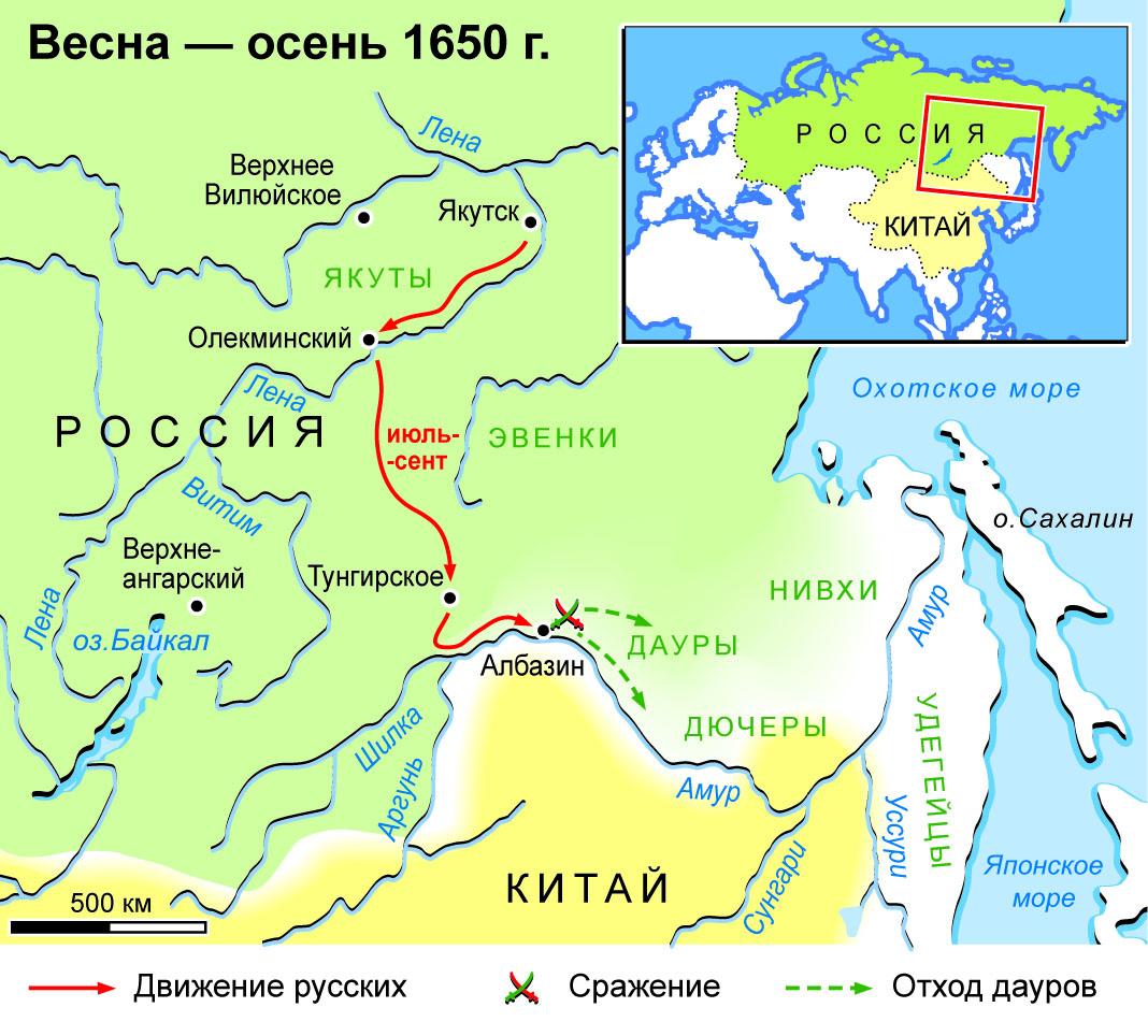 Русско Китайские Договора