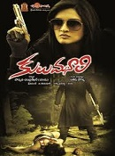 Kulumanali telugu Movie