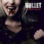 Bullet Bite the Bullet